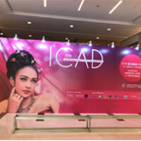 BESTVIEW Attended The ICAD Thailand 2019